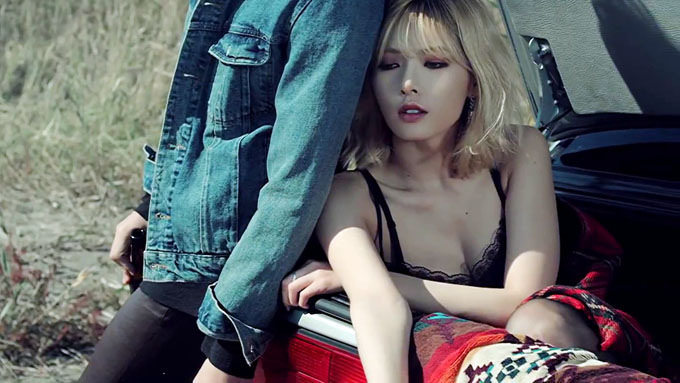 Troublemaker Now